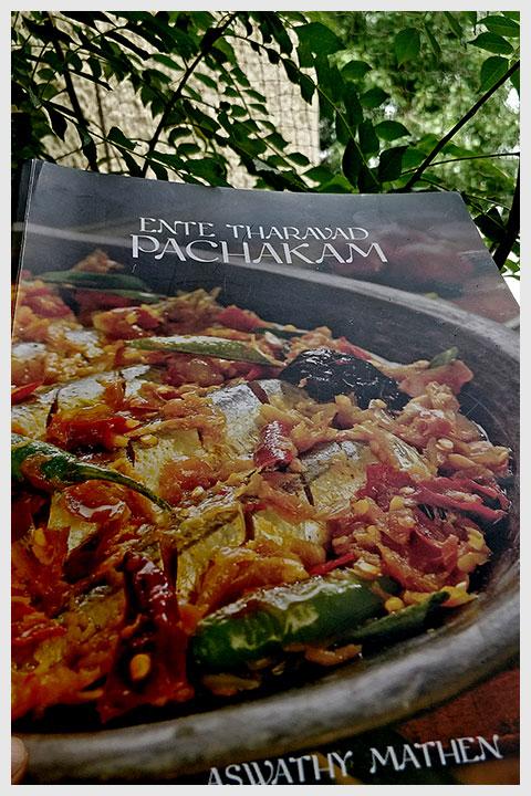 Ashok Mathen's Mothers Cookbook story
