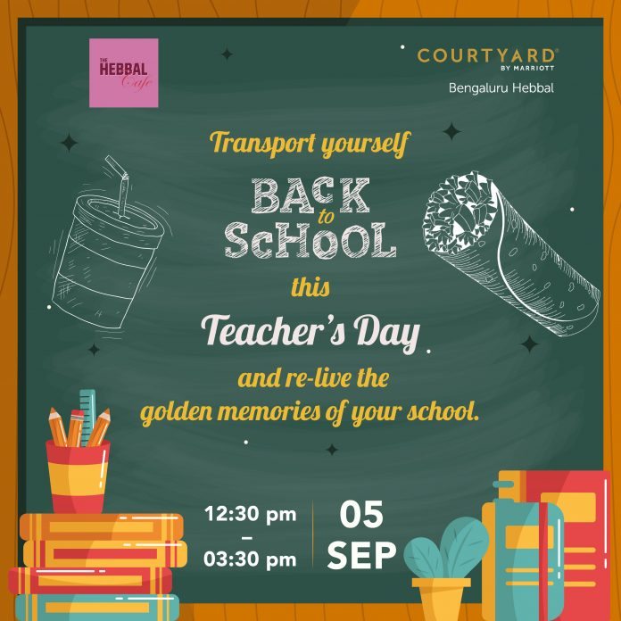 Back To School Brunch at Courtyard by Marriott